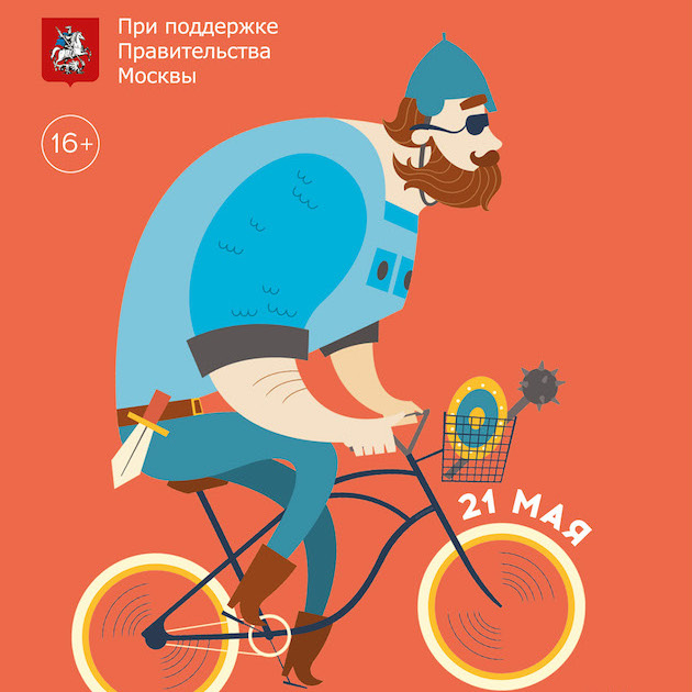To work by bicycle. Antonina Shvets