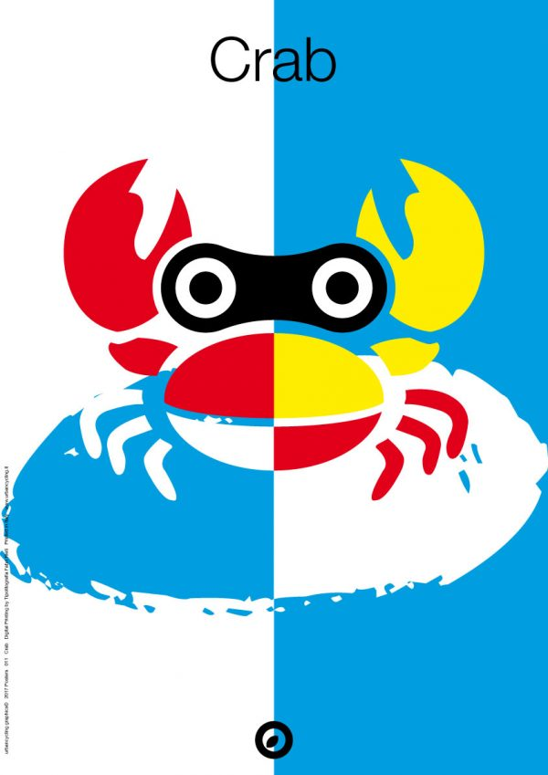 urbancycling_graphics_posters_011_Crab