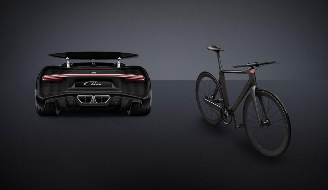 PG x Bugatti. La urban bike in carbonio da soli 5kg