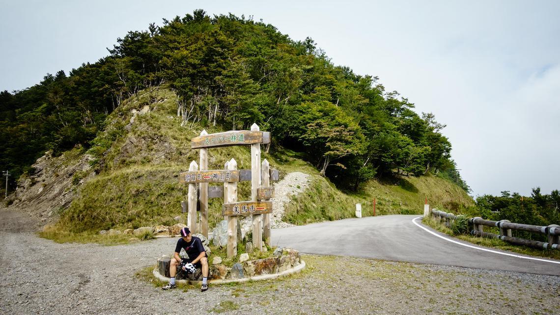 "Mt Tsurugi ""Super Forest Road"". Giappone in gravel bike_10"
