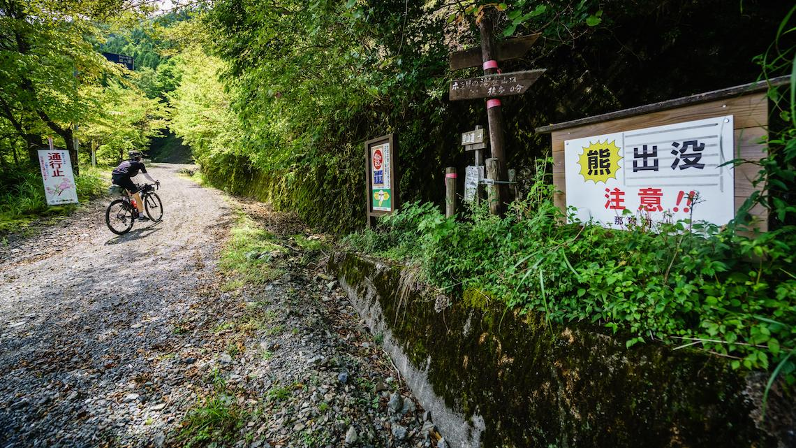 "Mt Tsurugi ""Super Forest Road"". Giappone in gravel bike_6"