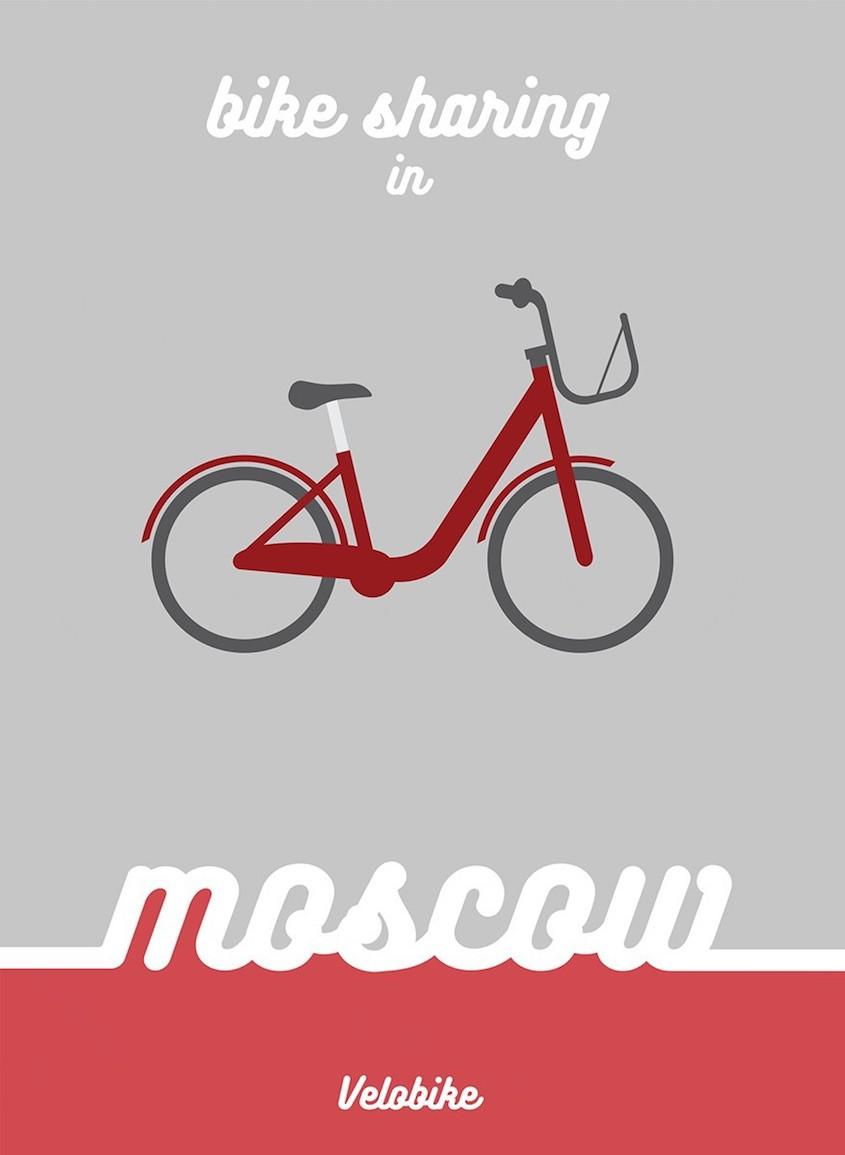 Bike Sharing illustrations_urbancycling_13