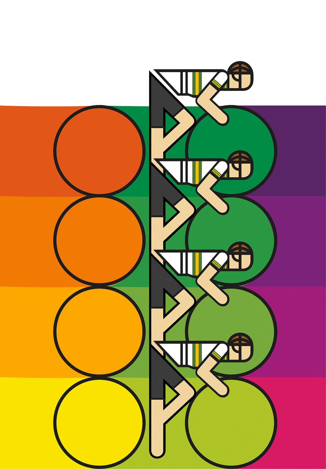Alan Ainsley illustrations_urbancycling_5