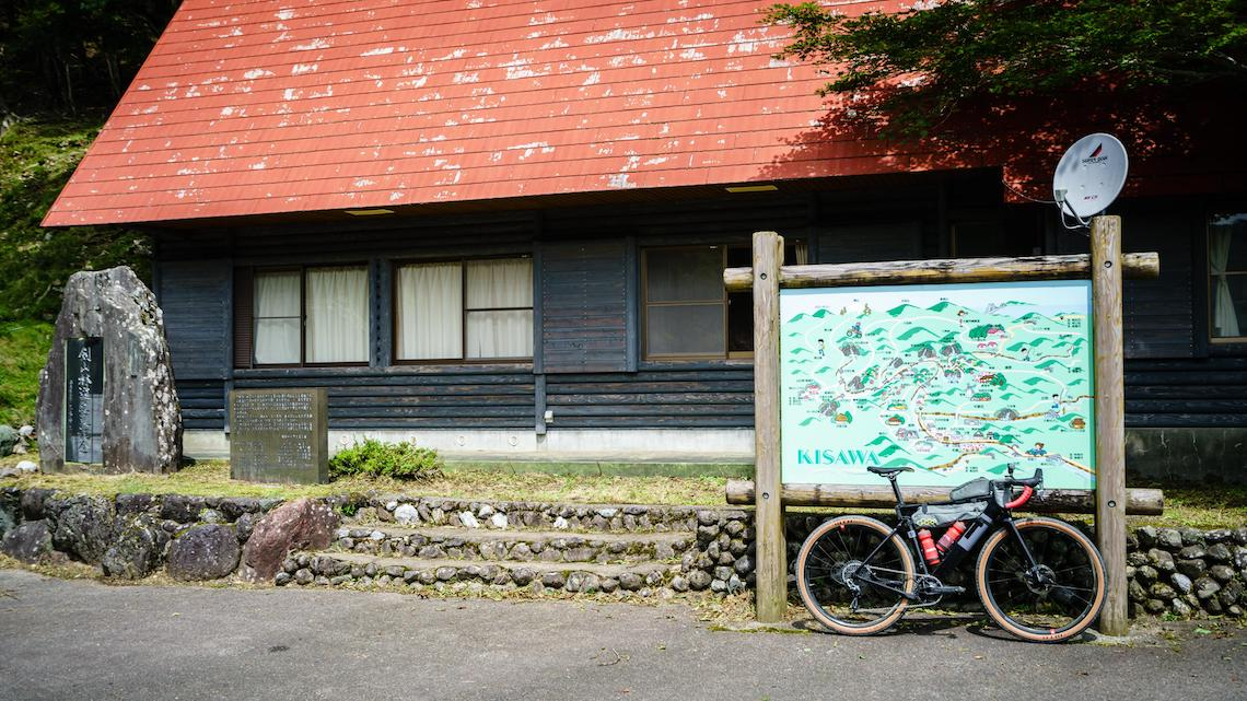 "Mt Tsurugi ""Super Forest Road"". Giappone in gravel bike_9"