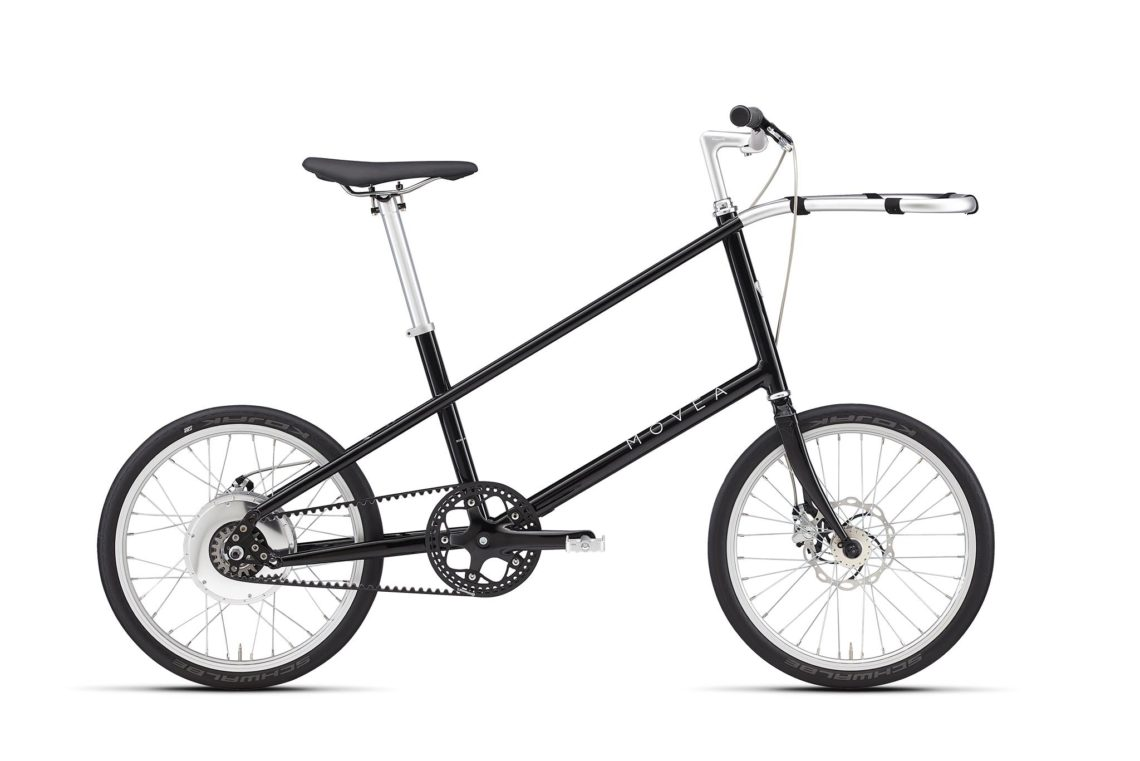Movea e-bike_urbancycling_7
