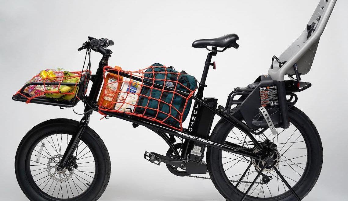 JUNTO MetroMule. La cargo e-bike versatile