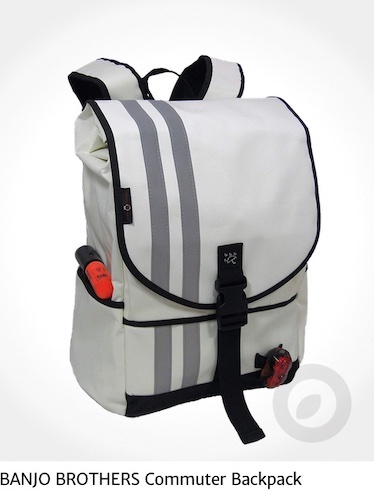 BANJO BROTHERS Commuter Backpack_urbancycling_it copia