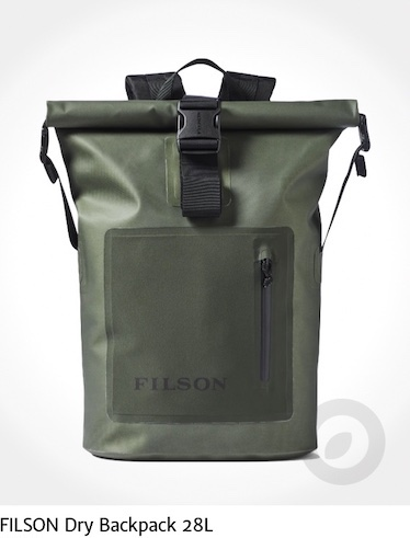 FILSON Dry Backpack 28L_urbancycling_it