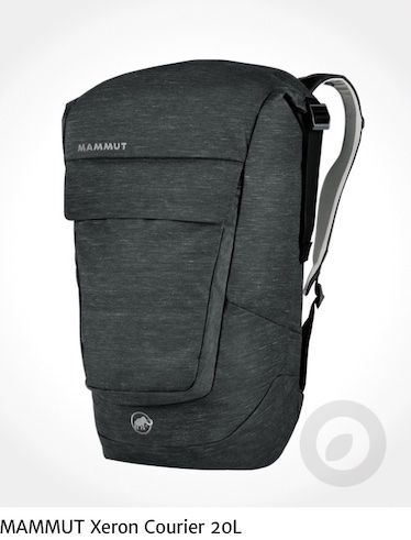 MAMMUT Xeron Courier 20L_urbancycling_it