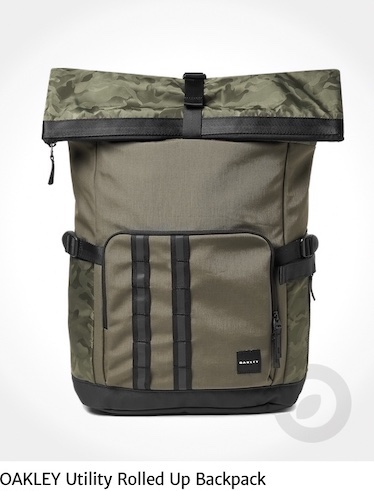 OAKLEY Utility Rolled Up Backpack_urbancycling_it