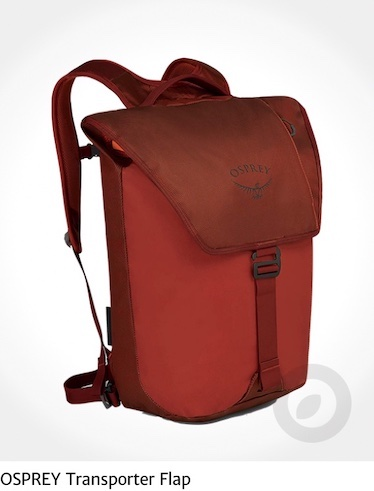 OSPREY_Transporter_Flap_urbancycling_it copia
