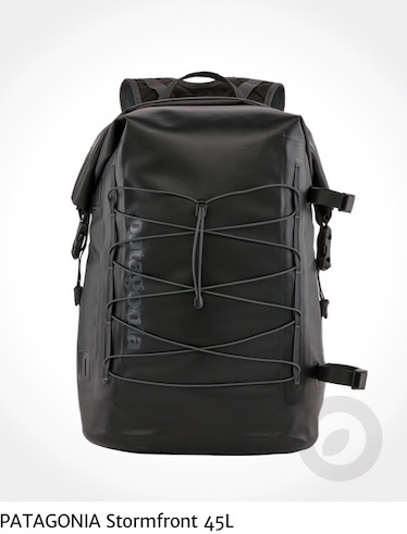 PATAGONIA Stormfront 45L_urbancycling_it_2