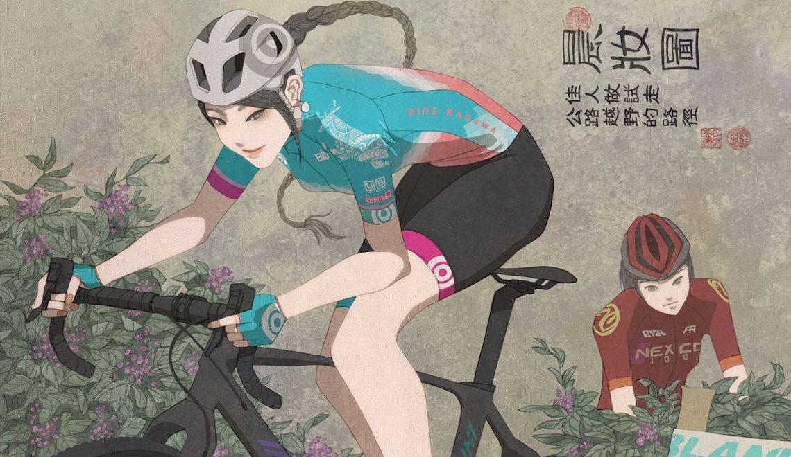 Musume Miyuki. Ragazze in bici dal Giappone