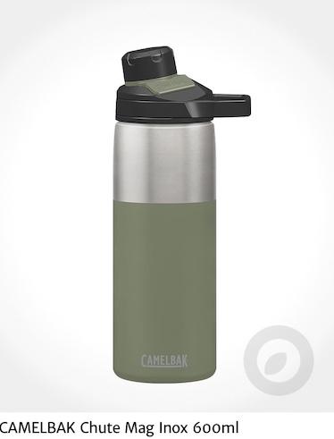 CAMELBAK Chute Mag Inox 600ml_urbancycling_it_green