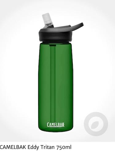 CAMELBAK Eddy Tritan 750ml_urbancycling_it_green